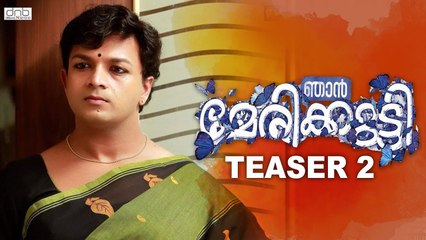 Njan Marykutty Teaser 2   Jayasurya   Ranjith Sankar   Dreams N Beyond   Punyalan Cinemas