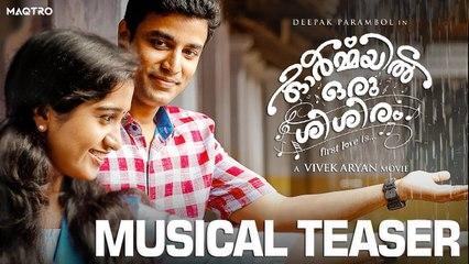 Ormayil Oru Shishiram - Musical Teaser | Kai NeettiAaro | Vivek Aryan | Deepak Parambol | Ranjin Raj