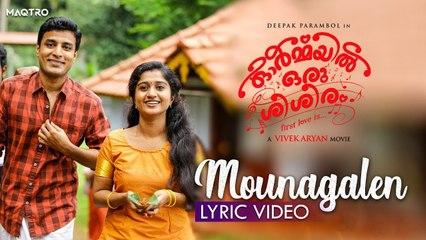 Ormayil Oru Shishiram Song | Mounangalen | Lyric Video | Ranjin Raj | Merin Gregory |