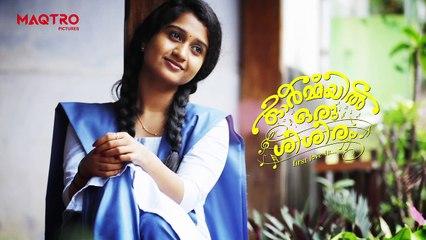 Ormayil Oru Shishiram Song | Kaineetti Aaro| Lyric Video | Ranjin Raj | Merin Gregory