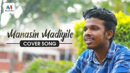 Manasin Madiyile Cover | Sufyansuppu