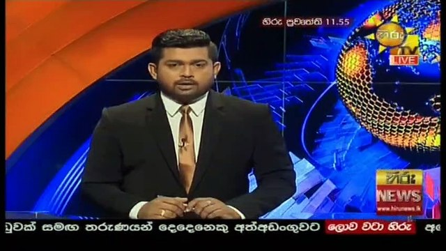 Hiru TV News 11.55 - 04-11-2020
