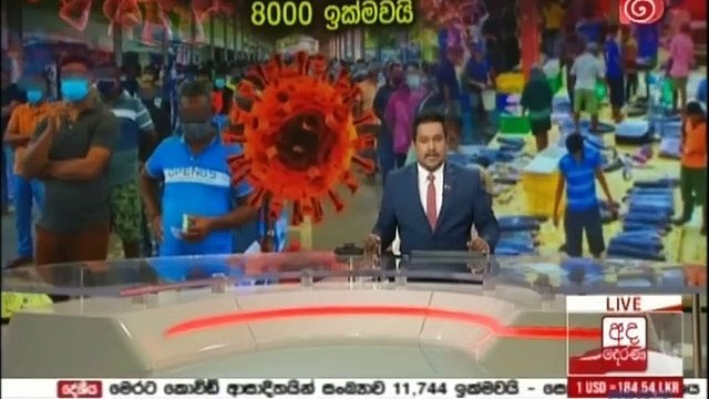 Ada Derana Lunch Time News 04-11-2020
