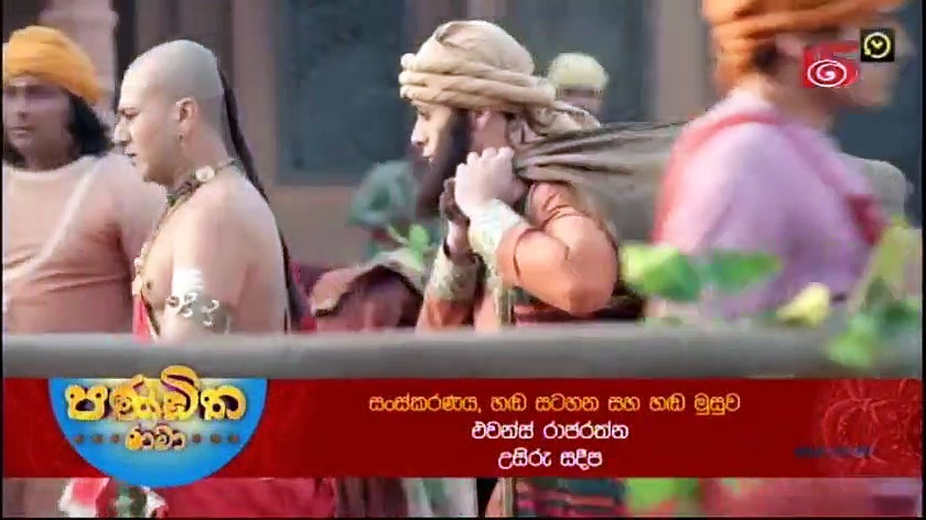 Pandith Rama - 04-11-2020 Thumbnail