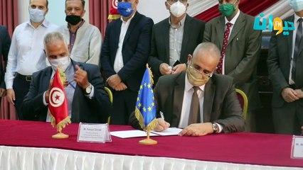 توقيع إتفاقية تمويل المبادرة الجهوية للتنمية الاقتصادية المستدامة