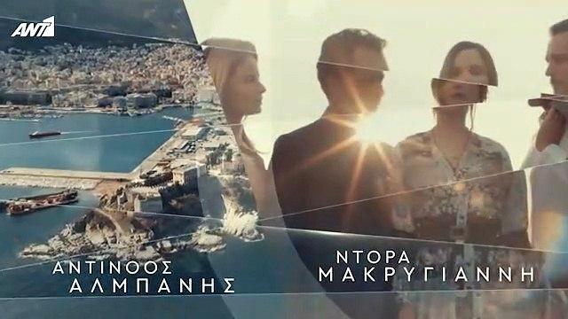ΗΛΙΟΣ - ΕΠΕΙΣΟΔΙΟ 39
