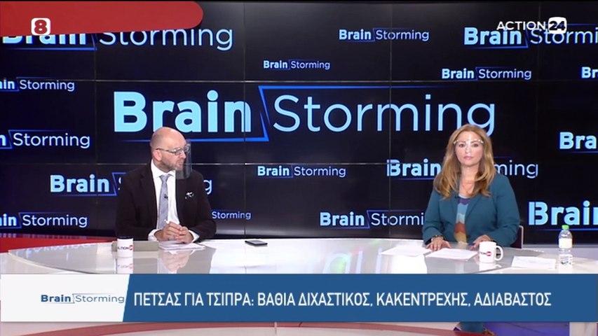 Brainstorming 06-11-20