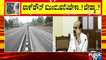Home Minister Basavaraj Bommai Says Discussion On Lockdown Didn't Happen In The Cabinet Meeting