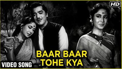 Baar Baar Tohe Kya - Video Song (HD)   Pradeep Kumar & Meena Kumari   Aarti   Classic Hindi Songs