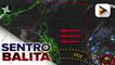 PTV INFO WEATHER: LPA, namataan sa labas ng PAR; ITCZ, nakaaapekto sa Mindanao; easterlies, umiiral sa Luzon at Visayas