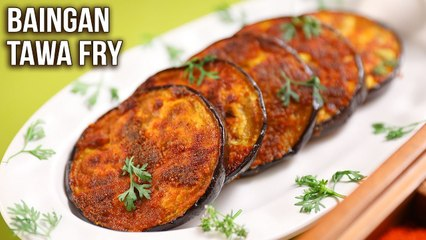 Baingan Tawa Fry Recipe | How to Make Crispy Baingan Fry | MOTHER'S RECIPE | Begun Bhaja