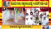 MLA Munirathna Distributes Food Kits To His Constituency People