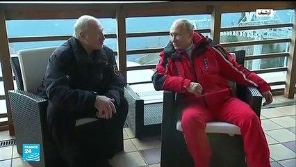 لوكاشنكو يلتقي بوتين في موسكو في أوج الأزمة مع الغرب