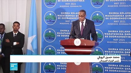 الحكومة الصومالية تعلن إجراء انتخابات خلال ستين يوما
