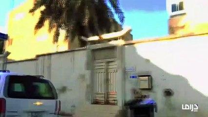 www.Dramacafe.tv   مسلسل حلفت عمري 2012 - الحلقة 24