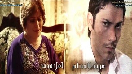 www.Dramacafe.tv   شارة المقدمة للمسلسل الخليجي حلفت عمري 2012