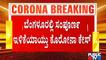 Covid 19 Positivity Rate In Bengaluru Drops To 10 Percent
