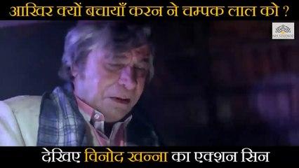 Why did karan save Champaklal Scene   Khoon Ka Karz (1991)    Vinod Khanna     Dimple Kapadia    Rajinikanth    Sanjay Dutt   Kimi Katkar   Sangeeta Bijlani   Bollywood Movie Scene  