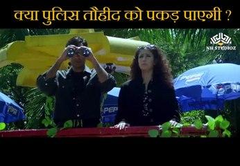 Can Police be able to catch Touheed Scene   Hindustan Ki Kasam (1999)    Ajay Devgn     Amitabh Bachchan    Manisha Koirala    Sushmita Sen   Navin Nischol   Farida Jalal   Bollywood Movie Scene  