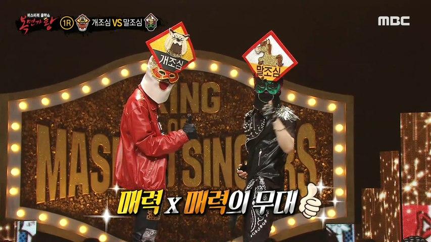 [Talent] GOOD BOY Cover Dance, 복면가왕 20210530
