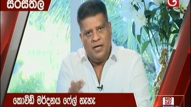 Ada Derana Lunch Time News 13-11-2020