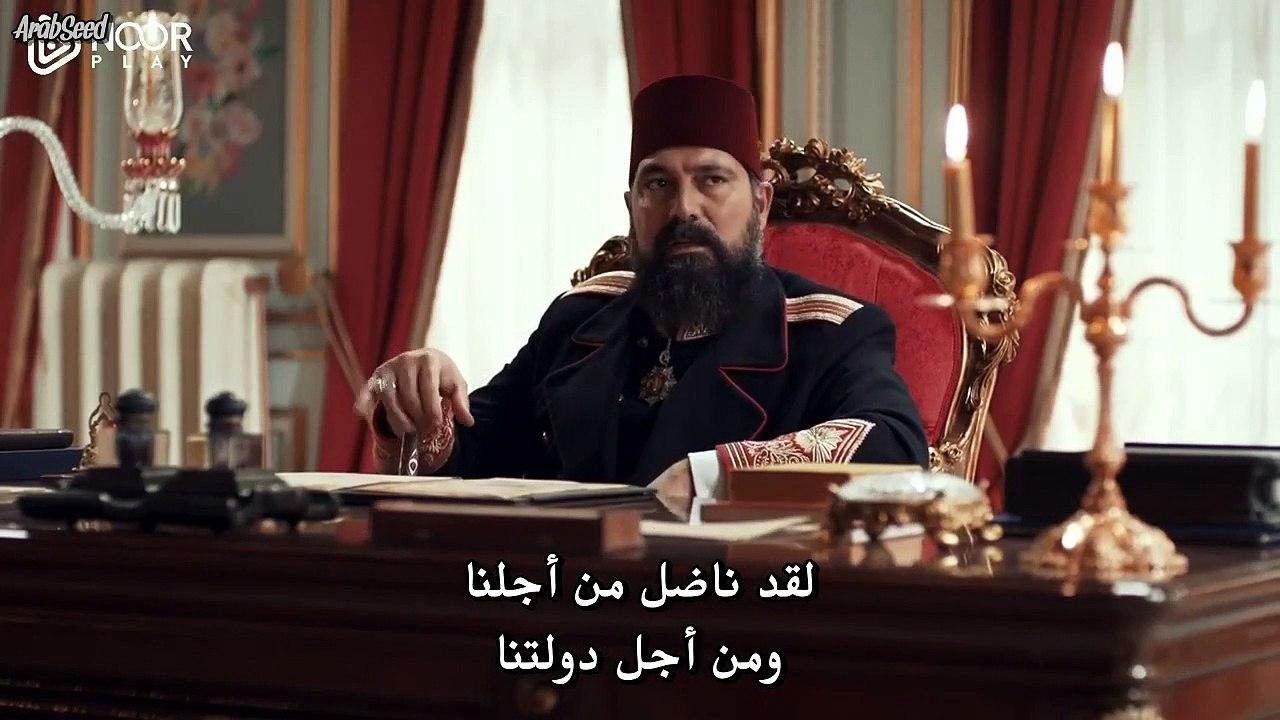 مسلسل السلطان عبد الحميد الحلقة 124 القسم 1 فيديو Dailymotion
