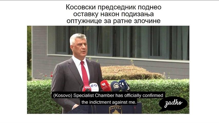 Косовски председник поднео оставку након подизања оптужнице за ратне злочине