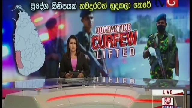 Ada Derana Lunch Time News 09-11-2020