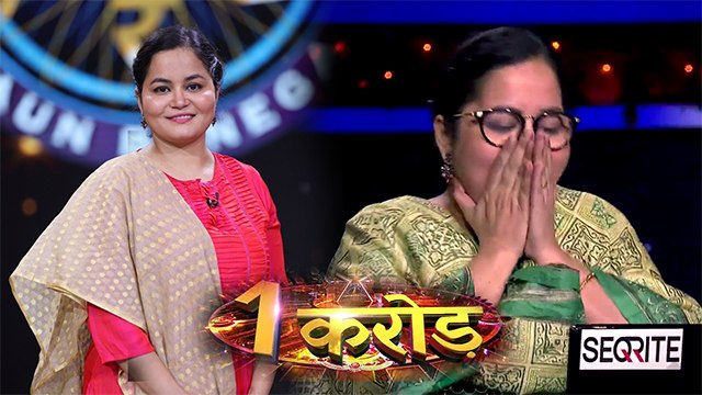 Kaun Banega Crorepati 12 Finds Its First Crorepati In Nazia Nasim