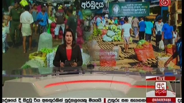 Ada Derana Lunch Time News 11-11-2020