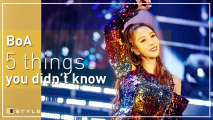 5 things you didn't know about BoA