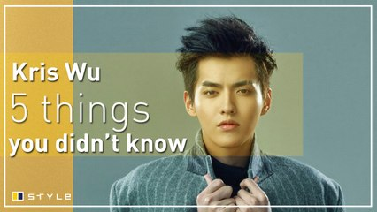 5 things you didn't know about Kris Wu