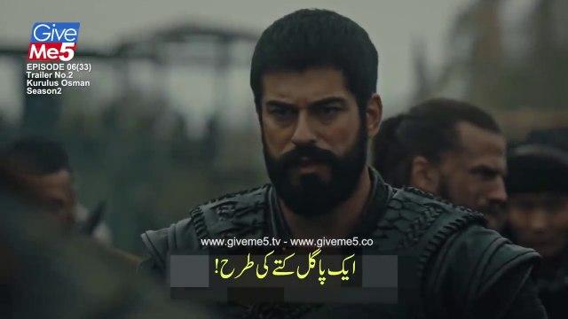 Kuruluş Osman EPISODE 06 33 Season 2 Trailer 02 with Urdu Subtitles