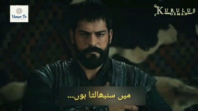 Kuruluş Osman EPISODE 34 Season 2 Trailer with urdu Subtitles