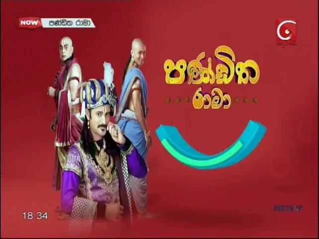 Panditha Rama 27-11-2020 Thumbnail