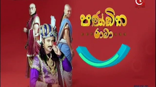 Pandith Rama 11-11-2020