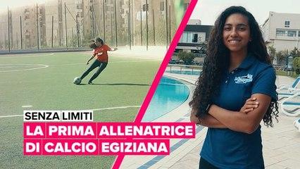 Senza limiti: Farida Salem, la prima allenatrice egiziana