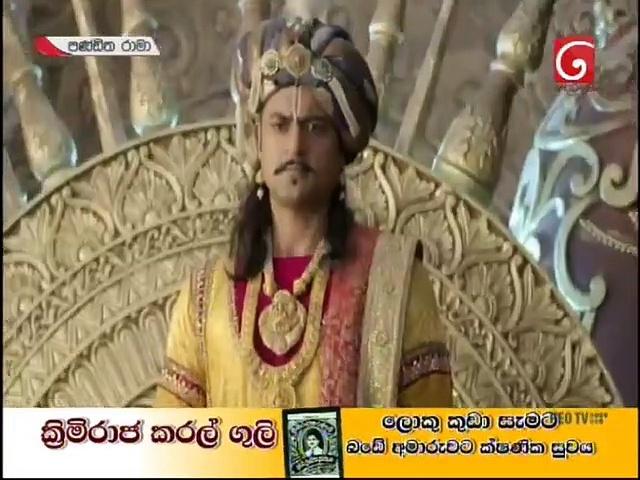 Pandith Rama 13-11-2020 Thumbnail