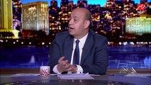 عمرو أديب: دلوقتي في عملية احتجاز رهائن في م�