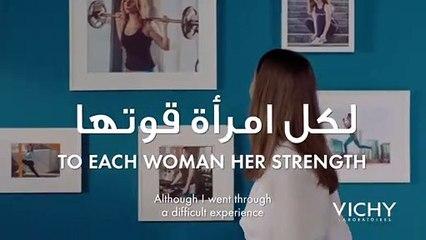 إليكم مسيرة ليلى مراد وكيف حوّلت كل تحدي إلى قوة. شاركينا تجربتك وأخبرينا ما هي قوتك؟