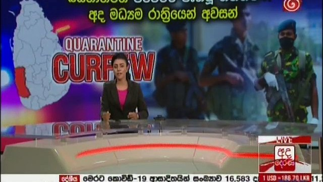 Ada Derana Lunch Time News 15-11-2020