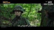 المسلسل الكوري فريق البحث الحلقة 8