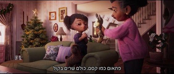 מהמשפחה שלנו למשפחה שלכם - קמפיין דיסני לסוף שנת 2020 - דיסני ישראל