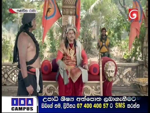 Panditha Rama 16-11-2020 Thumbnail