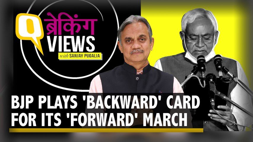 How a Clever BJP Dominated Bihar Cabinet & What it Means for Nitish Kumar and JD(U)