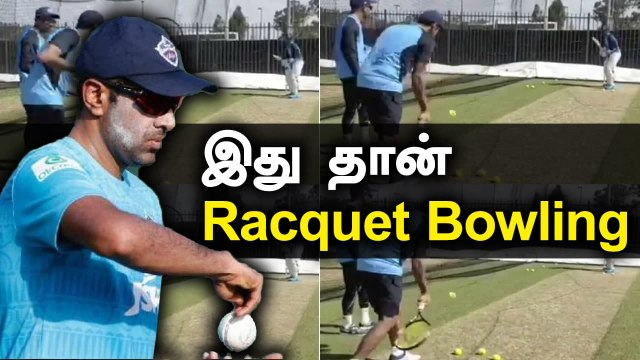 Ashwin போட்ட Racquet Bowling; எதிர்கொண்ட Rahul | OneIndia Tamil