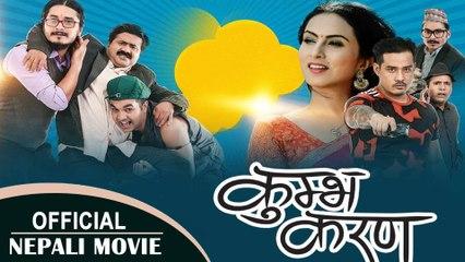 KUMVA KARAN Full Movie 2020/2077 Ft. Bhola Raj Sapkota, Gaurav Pahari & Nisha Adhikari