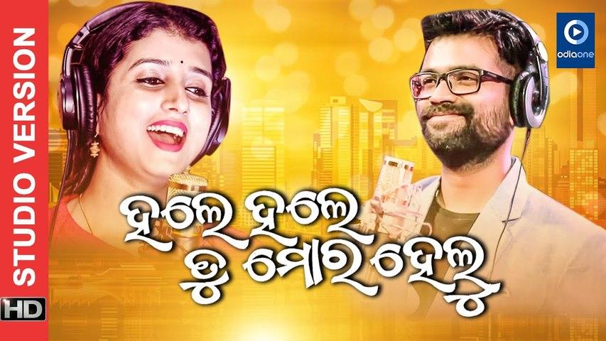 HOLE HOLE TU MORA HELU Odia Romantic Song - Diptirekha Padhi - Sabisesh Mishra - OdiaOne