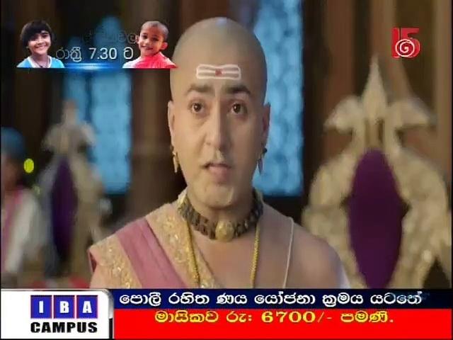Pandith Rama 18-11-2020 Thumbnail