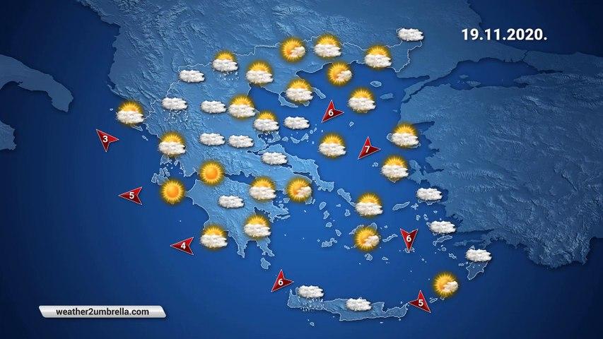 Η πρόγνωση του καιρού για την Πέμπτη 19-11-2020